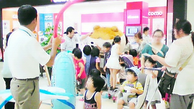 保険相談 アピタ佐原東店の画像1