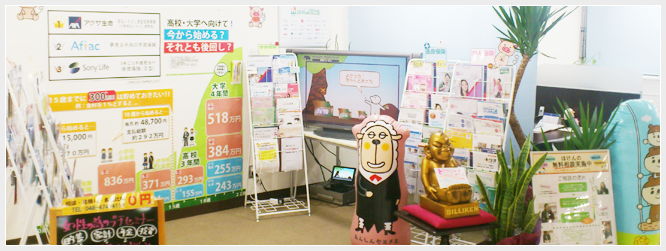 志木市本町:ほけんの110番 ダイエー志木店