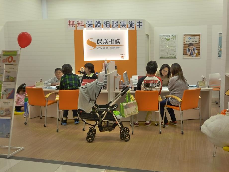 保険相談 アピタ佐原東店の画像3