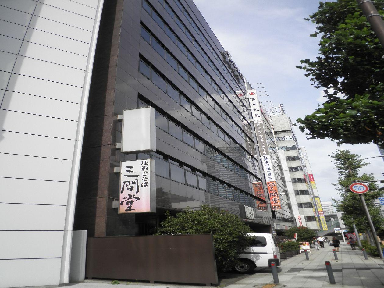 サンキュールーム新横浜店のロゴ