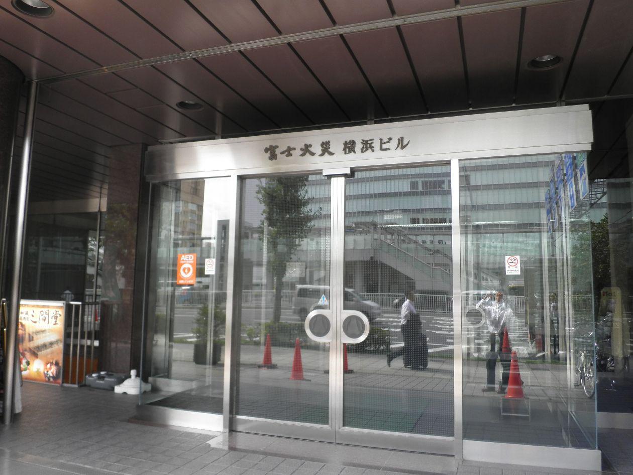 サンキュールーム新横浜店-保険相談・保険見直し