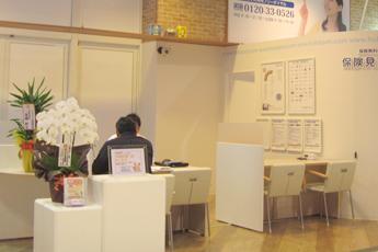 保険見直し本舗 マルナカ新倉敷店の画像1