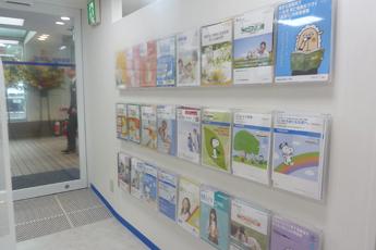 保険見直し本舗 シャポー市川店の画像2