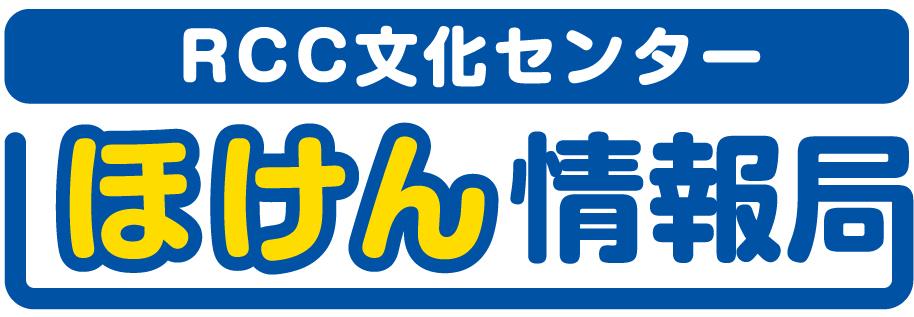RCC文化センター 本店のロゴ