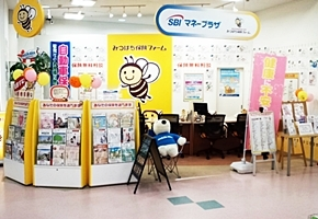弘前市南大町:みつばち保険ファーム ユニバース南大町店