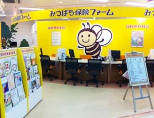 水戸市上水戸:みつばち保険ファーム メガドンキ上水戸店(SBIマネープラザ)