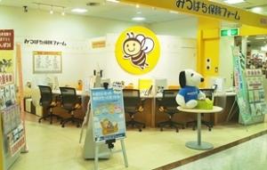 みつばち保険ファーム イオン栃木店のロゴ