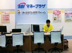 みつばち保険ファーム カインズホーム前橋吉岡店(SBIマネープラザ)のロゴ