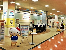 みつばち保険ファーム アピタ吹上店(SBIマネープラザ)のロゴ