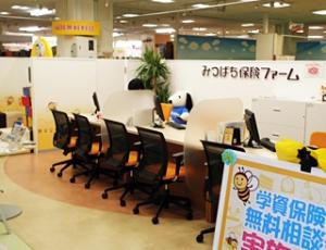 みつばち保険ファーム イオンモール川口店のロゴ
