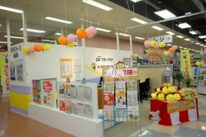 みつばち保険ファーム トライアル八千代店(SBIマネープラザ)のロゴ