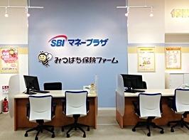 府中市四谷:みつばち保険ファーム コーナン府中四谷店(SBIマネープラザ)