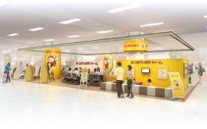 みつばち保険ファーム イオン南砂店のロゴ