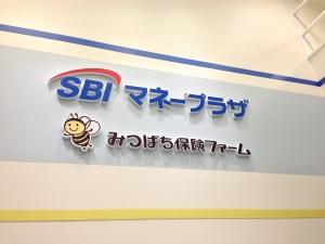 みつばち保険ファーム 池袋西口店(SBIマネープラザ)のロゴ