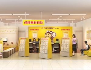 みつばち保険ファーム メガドンキ長野店のロゴ