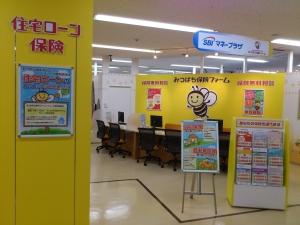 岸和田市春木若松町:みつばち保険ファーム ラパーク岸和田店(SBIマネープラザ)