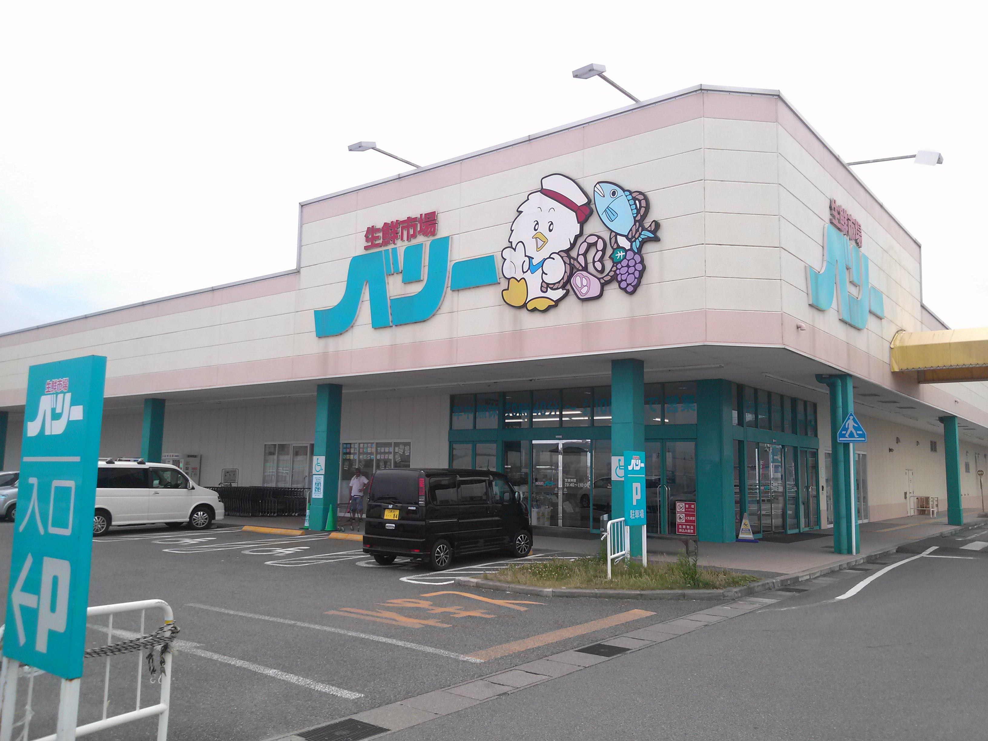 伊勢市小俣町相合:保険選び.com 小俣店