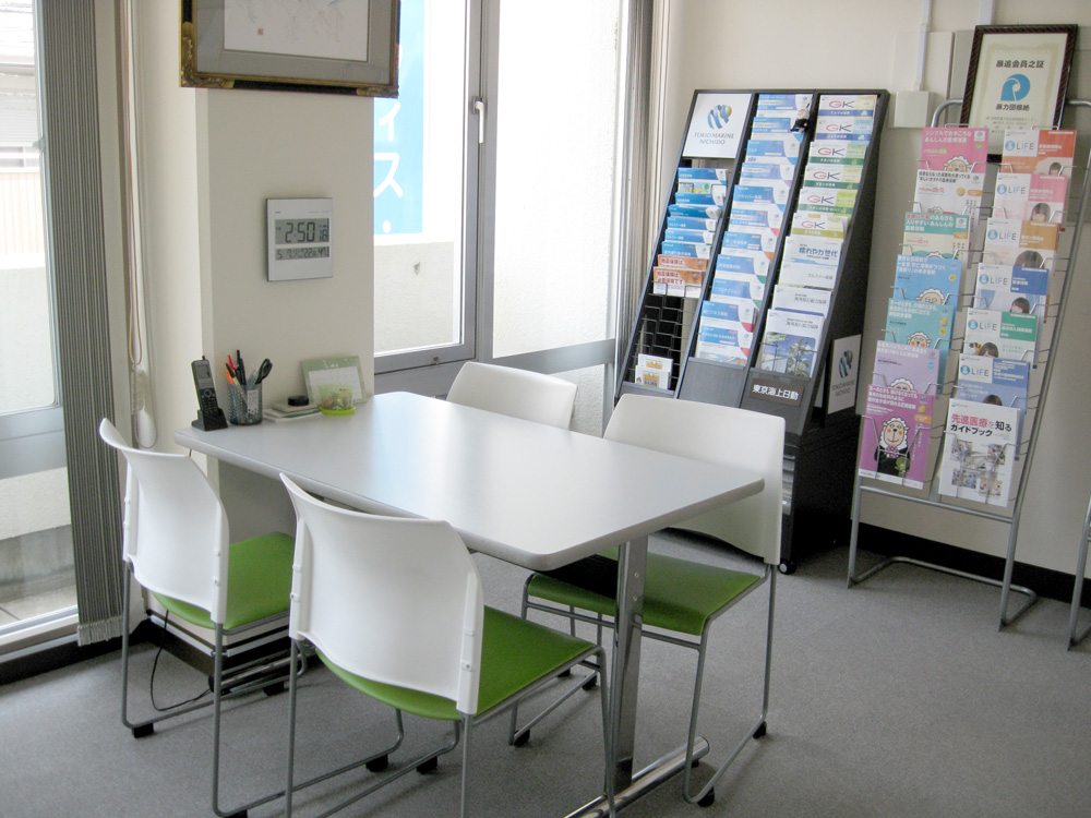 長崎市上町:総合保険ショップ オフィス・アイ