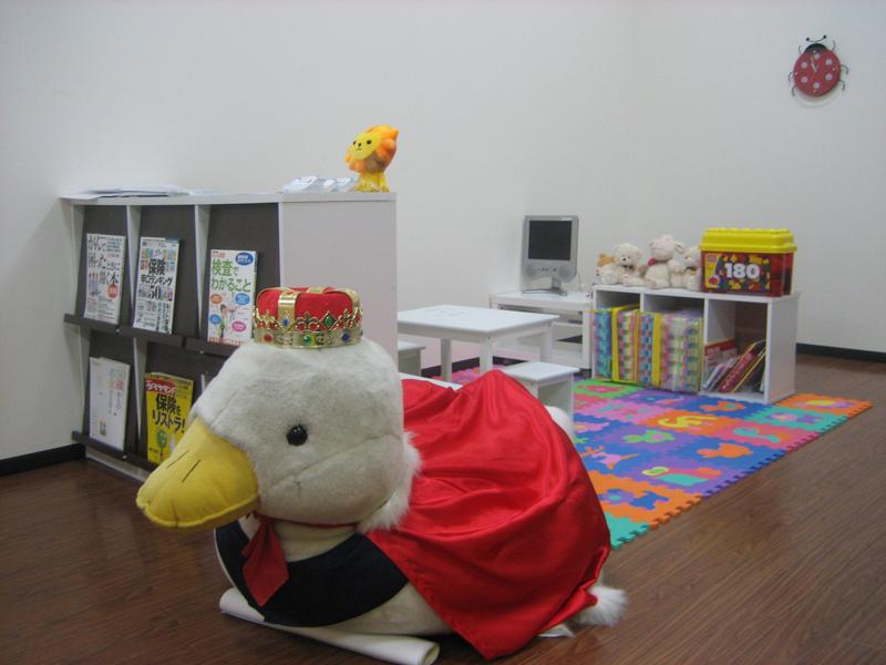 保険のクリニック サンエー具志川メインシティ店の画像2