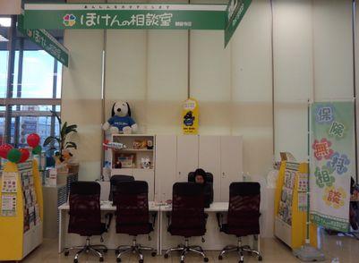 観音寺市本大町:ほけんの相談室  観音寺店