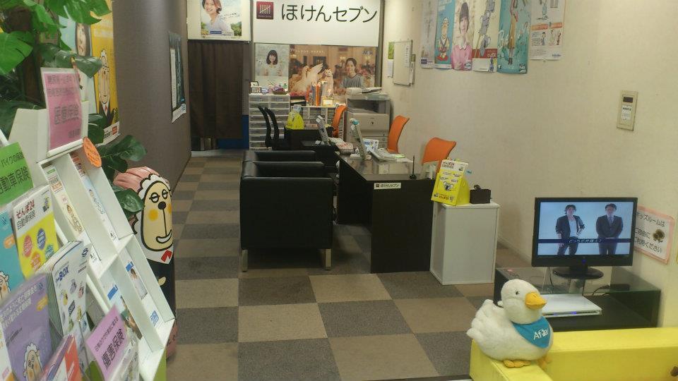 堺市北区新金岡町:ほけんセブン 新金岡店