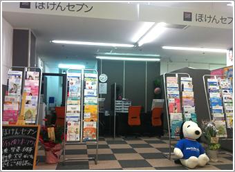 神戸市須磨区前池町:ほけんセブン ダイエー板宿店