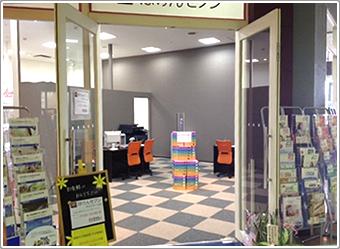 堺市南区原山台:ほけんセブン クロスモール店