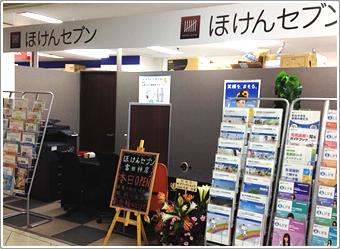 富田林市昭和町:ほけんセブン ダイエー富田林店