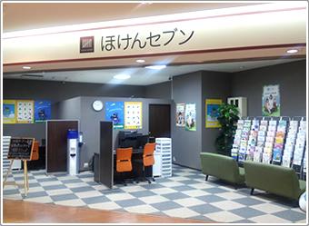 大阪市住之江区新北島:ほけんセブン 住之江オスカードリーム店