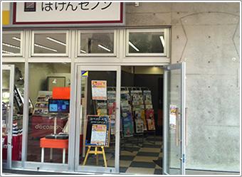 尼崎市潮江:ほけんセブン JR尼崎駅前店