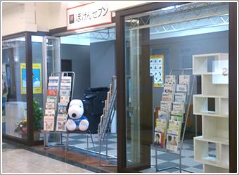 大阪市住之江区南港北:ほけんセブン 南港ATC店