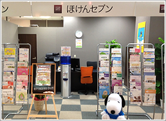 姫路市神子岡前:ほけんセブン THEモール姫路店