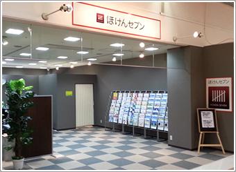 京都市西京区大原野東境谷町:ほけんセブン 洛西ラクセーヌ店