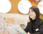 保険貯蓄ナビ 西武筑波店の画像1