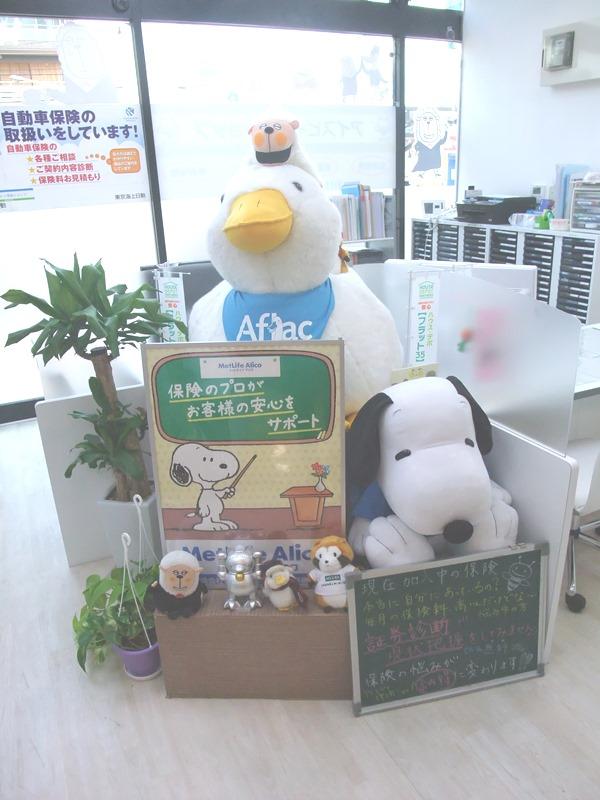 アイスビィ保険ショップ都島店の画像3