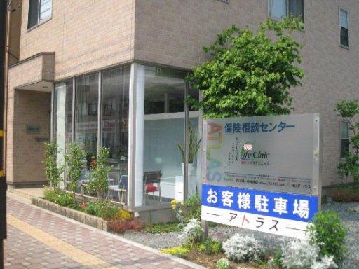 福井市大宮:総合保険代理店アトラス