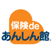 保険deあんしん館 新小岩ルミエール店のロゴ