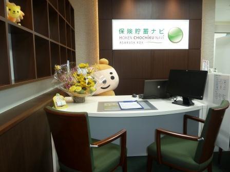 保険貯蓄ナビ 浅草ROX店の画像2