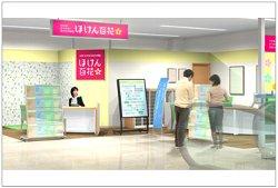 藤沢市遠藤:ほけん百花 湘南とうきゅう店