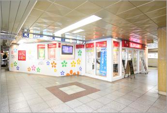 ほけん百花 メトロピア日本橋店の画像2