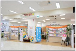 さいたま市北区櫛引町:ほけん百花 イオン大宮店