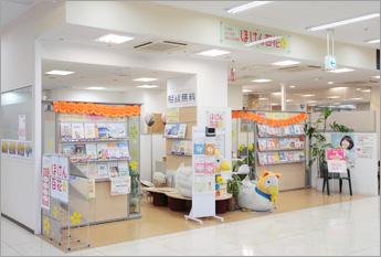 ほけん百花 イオン大宮店の画像1