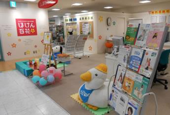 ほけん百花 高島屋泉北店の画像3