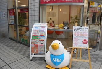 ほけん百花 京橋コムズガーデン店の画像2