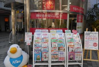 ほけん百花 京橋コムズガーデン店の画像3