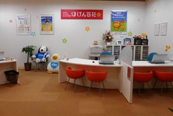 ほけん百花 フレスポ東大阪店の画像1