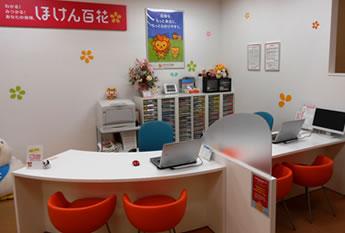 ほけん百花 フレスポ東大阪店の画像3