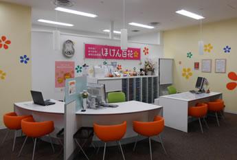 ほけん百花 京都ファミリー店の画像2