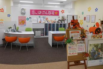 ほけん百花 京都ファミリー店の画像3