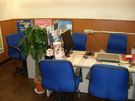 ほけんの110番 サッポロファクトリー店の画像1